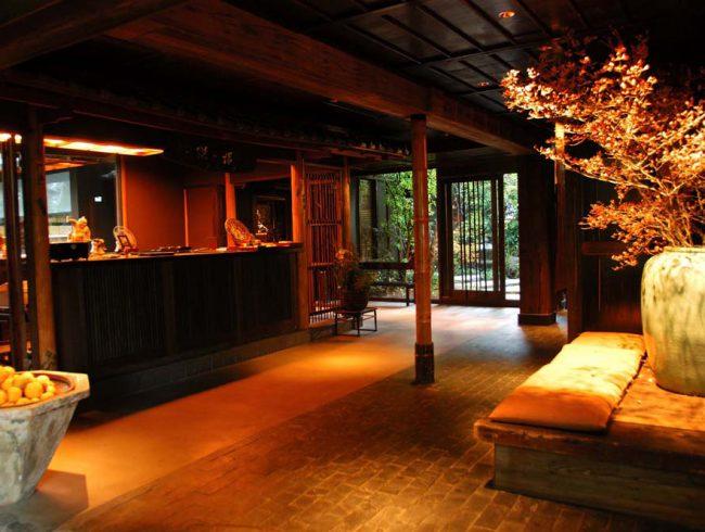 京都 祇園 柚子屋旅館