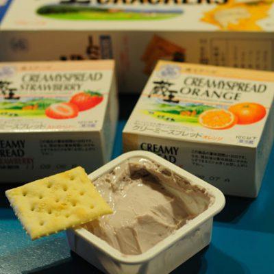 蔵王クリームチーズなう