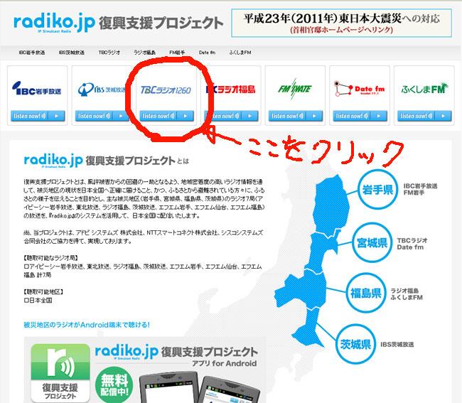 seed_radio.jpg